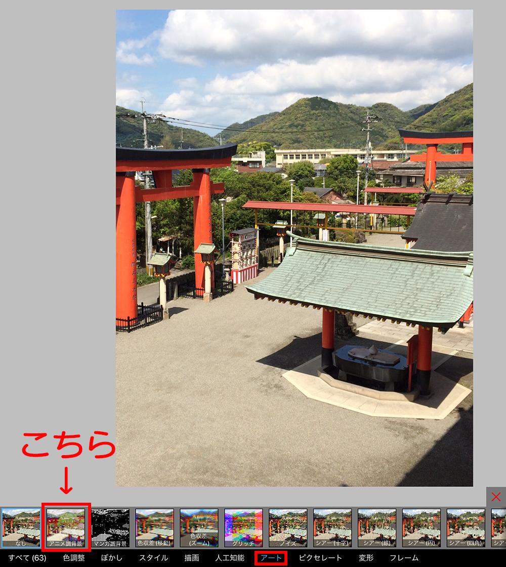 f:id:kensasuga2018:20200511200659p:plain