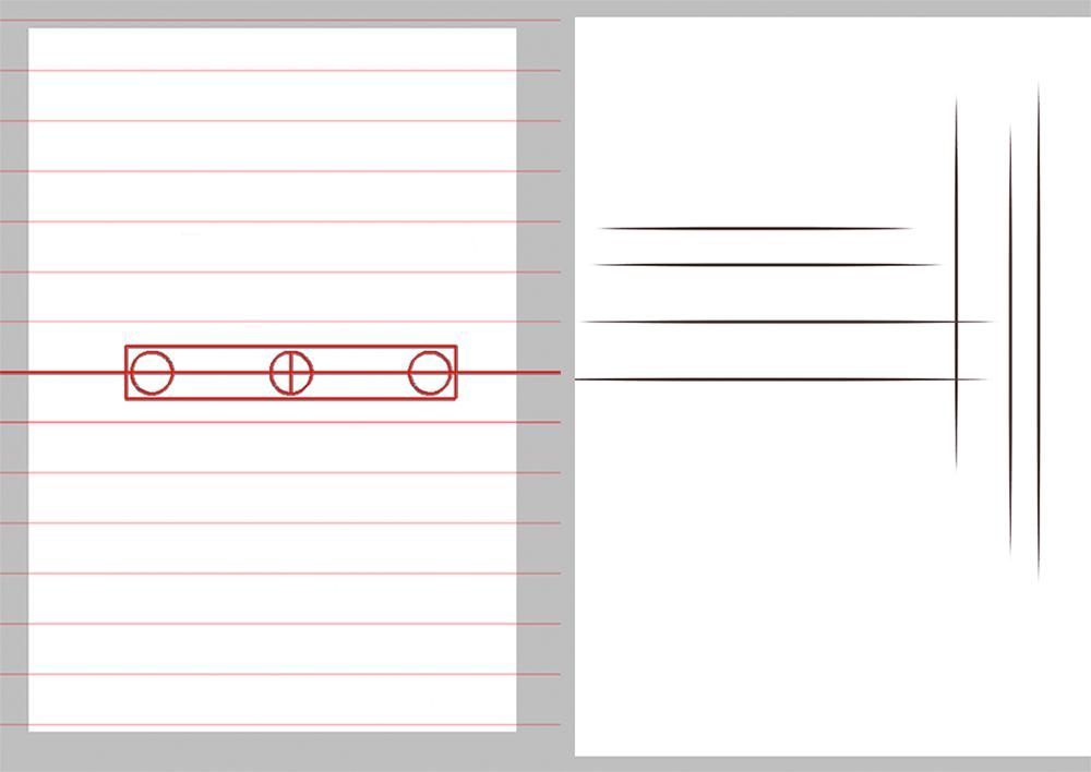 アイビスペイント 直線定規