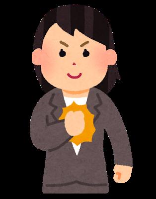 f:id:kensasuga2018:20200520172716p:plain
