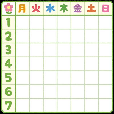 f:id:kensasuga2018:20200521163922p:plain