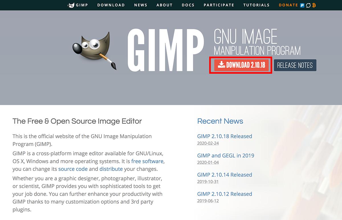 GIMP 公式ホームページ