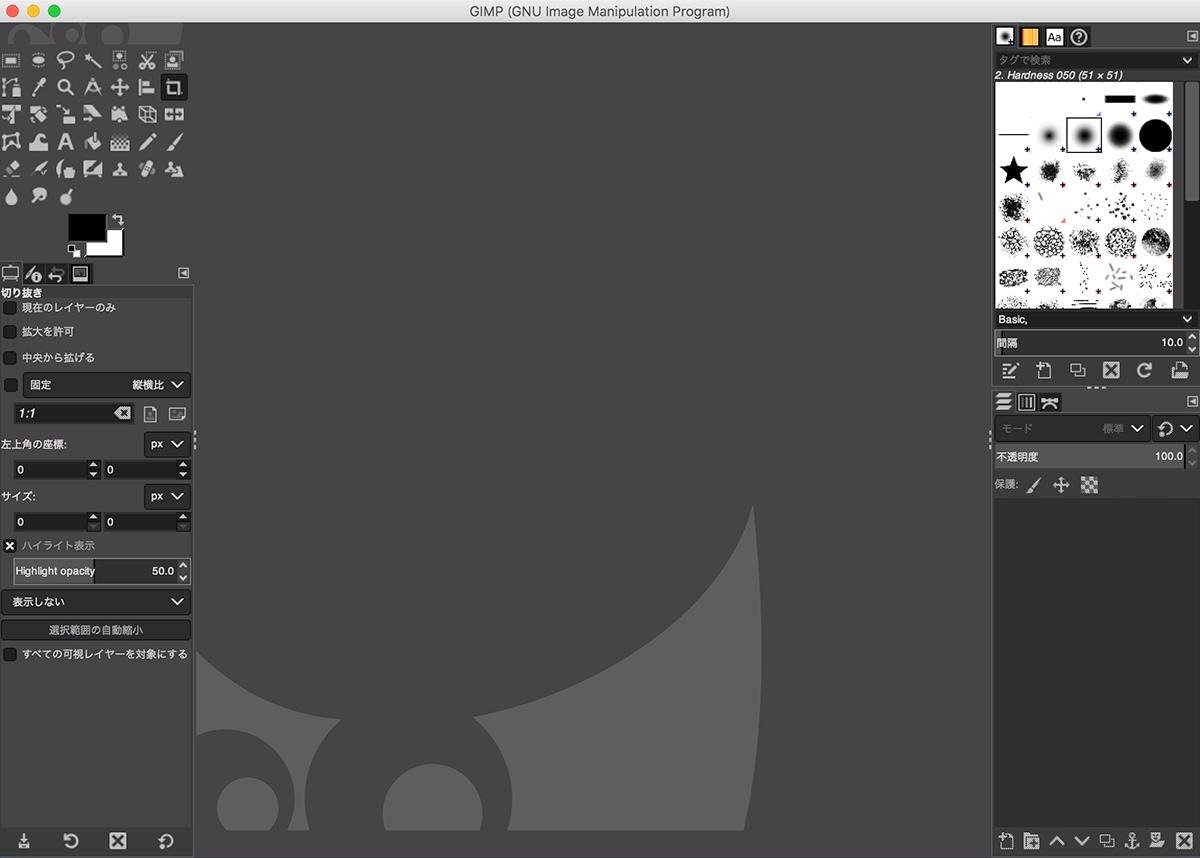 GIMP アートボード
