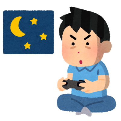 f:id:kensasuga2018:20200610195542p:plain