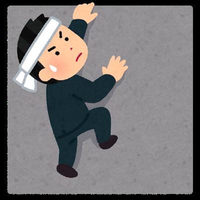 f:id:kensasuga2018:20200618192531p:plain