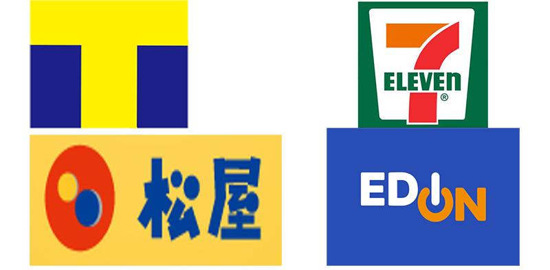 補色を使った企業ロゴ