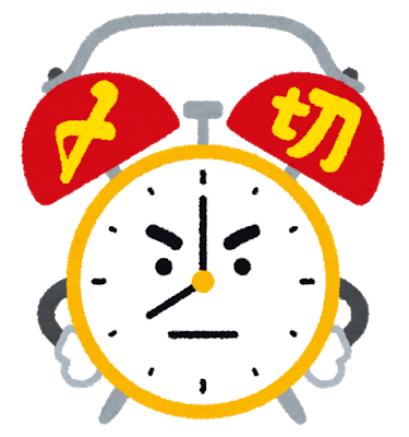 f:id:kensasuga2018:20200627160855p:plain