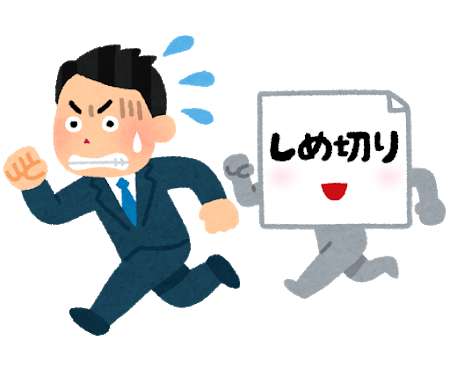 f:id:kensasuga2018:20200627193410p:plain