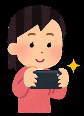 f:id:kensasuga2018:20200704165038p:plain