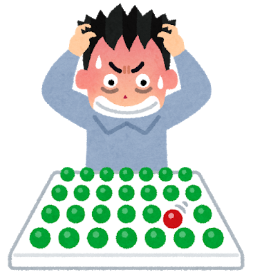 f:id:kensasuga2018:20200706195717p:plain