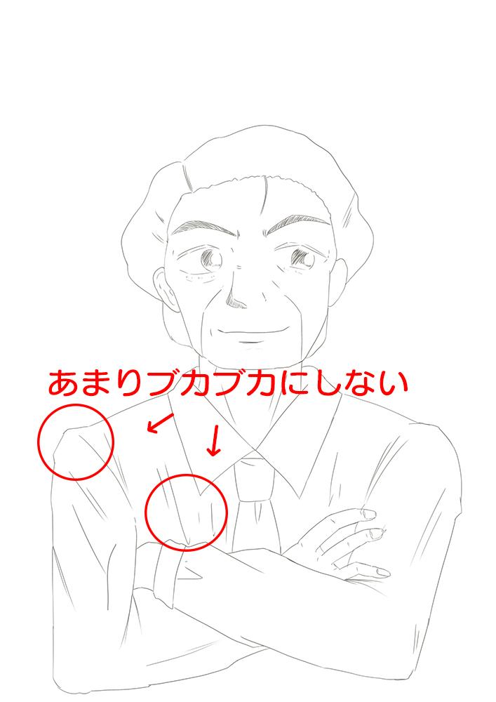 作例用おじさん バストアップ2