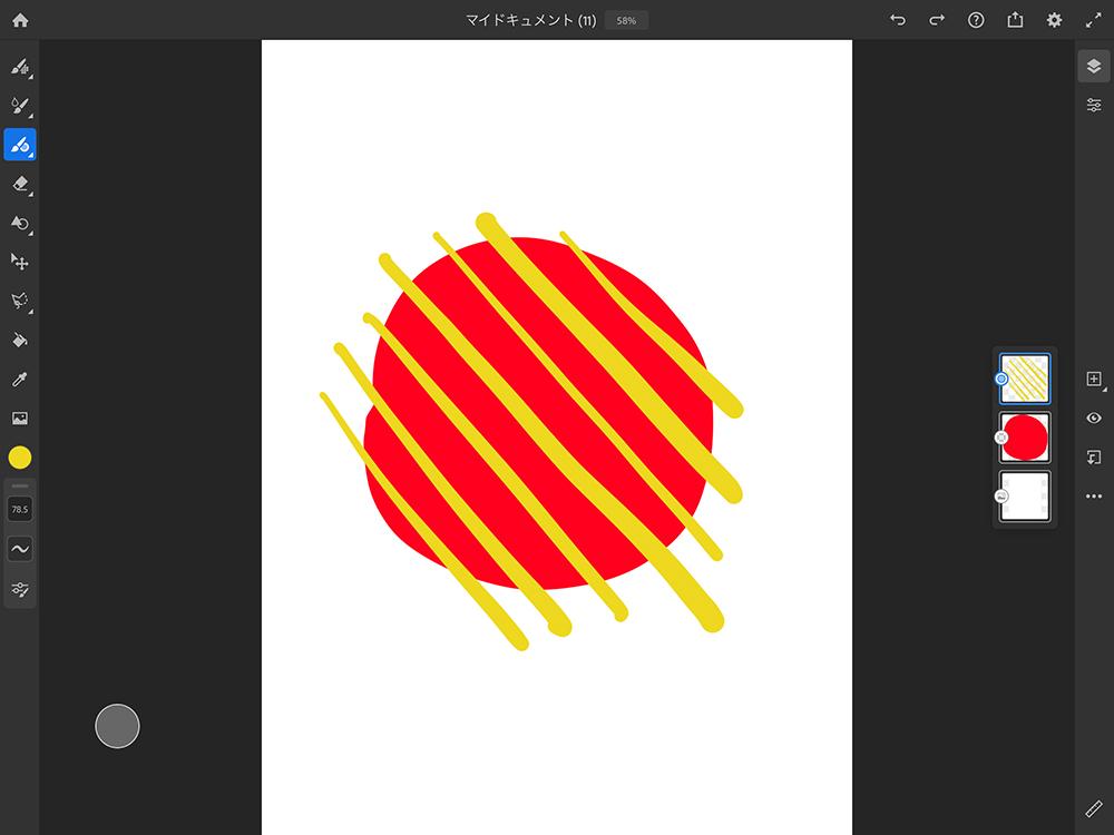 Adobe Fresco クリッピングマスク1