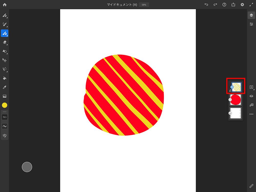 Adobe Fresco クリッピングマスク3