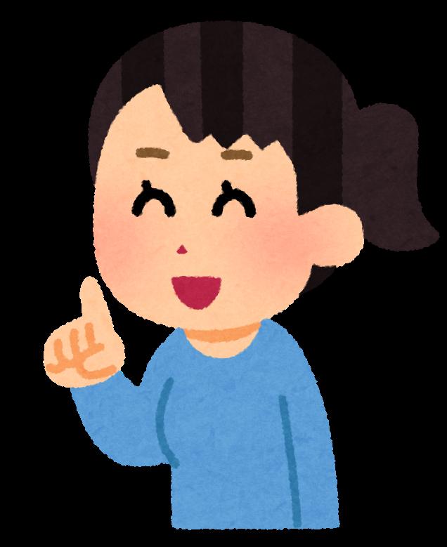 f:id:kensasuga2018:20201114204305p:plain