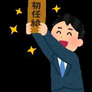 f:id:kensasuga2018:20210501141333p:plain