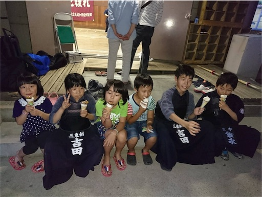 f:id:kenseikaiama:20170525224731j:image