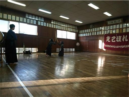 f:id:kenseikaiama:20170530213755j:image
