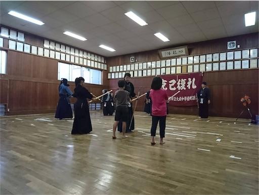 f:id:kenseikaiama:20170530213803j:image