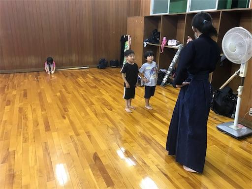 f:id:kenseikaiama:20170530213916j:image