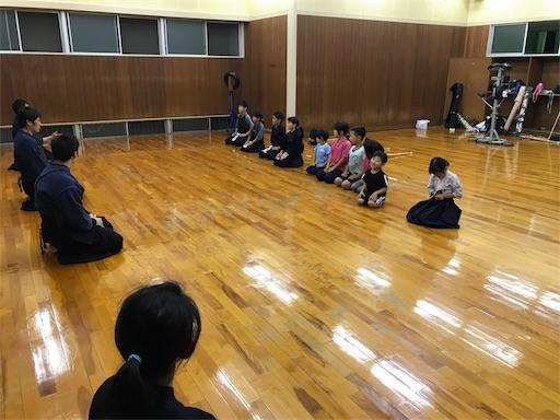 f:id:kenseikaiama:20170601220903j:image