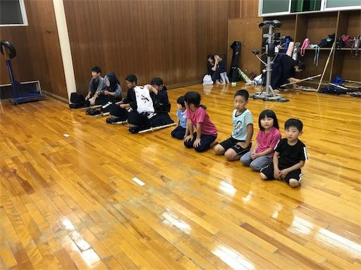 f:id:kenseikaiama:20170601220943j:image