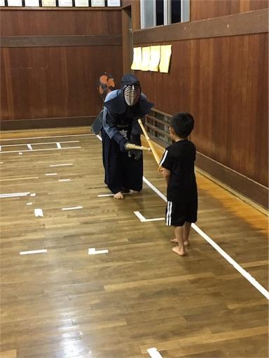 f:id:kenseikaiama:20170603210829j:image