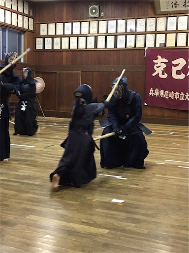 f:id:kenseikaiama:20170603210843j:image