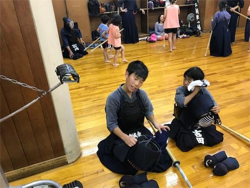 f:id:kenseikaiama:20170606214543j:image