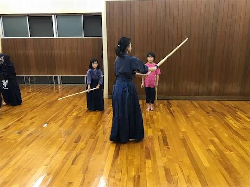 f:id:kenseikaiama:20170608214657j:image