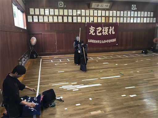 f:id:kenseikaiama:20170610214322j:image