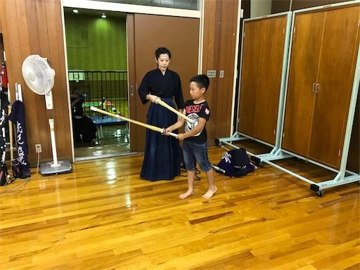 f:id:kenseikaiama:20170613220408j:image