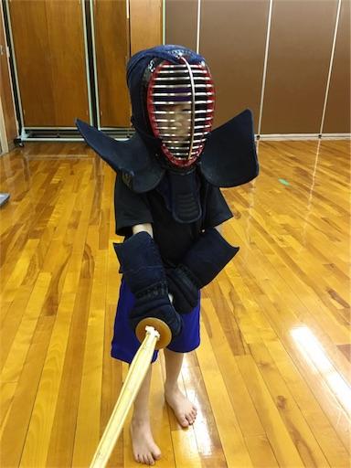 f:id:kenseikaiama:20170620220008j:image