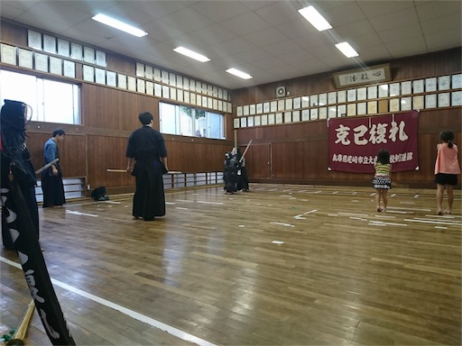 f:id:kenseikaiama:20170708224303j:image