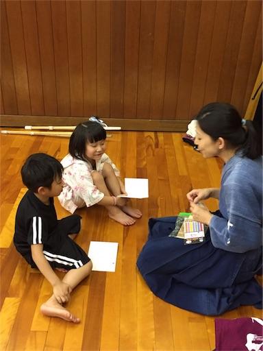 f:id:kenseikaiama:20170711214503j:image