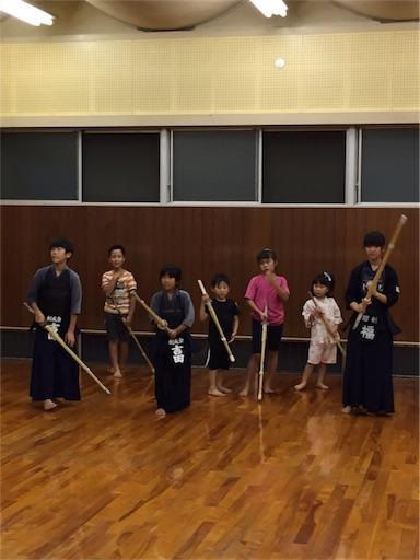f:id:kenseikaiama:20170711214543j:image