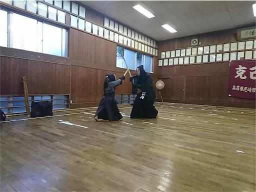 f:id:kenseikaiama:20170722225250j:image
