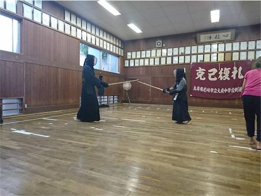 f:id:kenseikaiama:20170722225313j:image