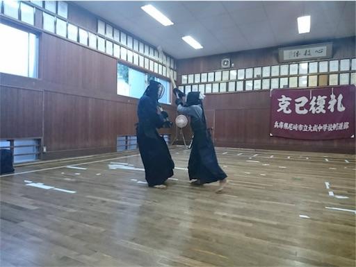 f:id:kenseikaiama:20170722225326j:image