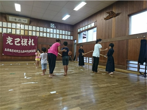 f:id:kenseikaiama:20170722225337j:image