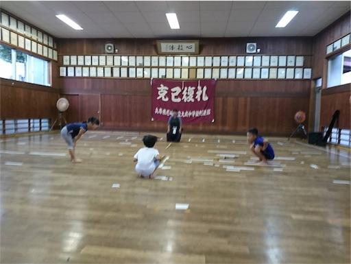 f:id:kenseikaiama:20170730183755j:image