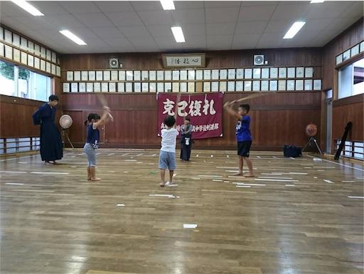 f:id:kenseikaiama:20170730183838j:image