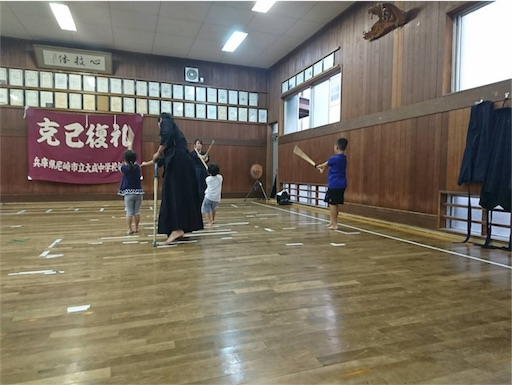 f:id:kenseikaiama:20170730183915j:image