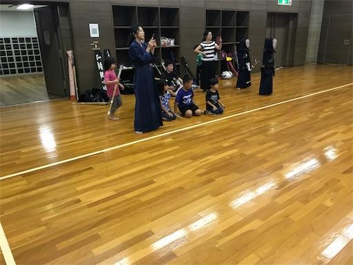 f:id:kenseikaiama:20170801213111j:image
