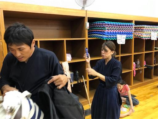 f:id:kenseikaiama:20170803224716j:image