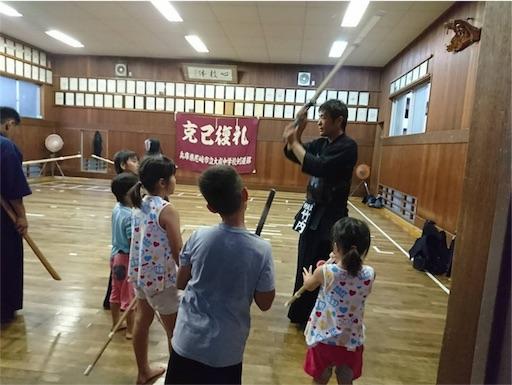 f:id:kenseikaiama:20170809011647j:image