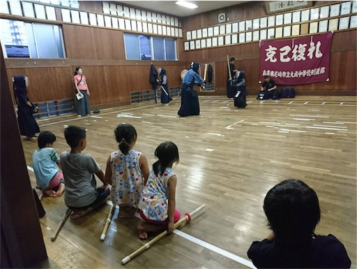 f:id:kenseikaiama:20170809011655j:image