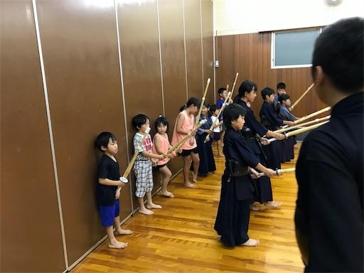 f:id:kenseikaiama:20170822213751j:image
