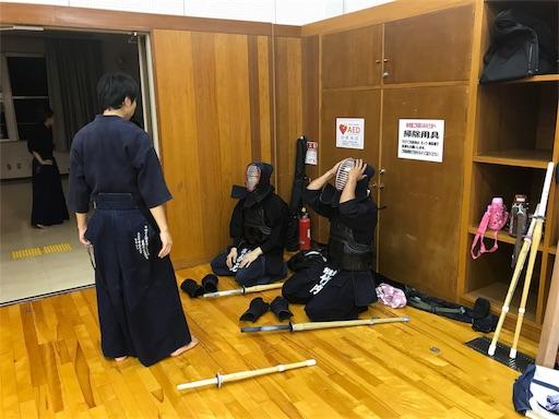 f:id:kenseikaiama:20170824214533j:image