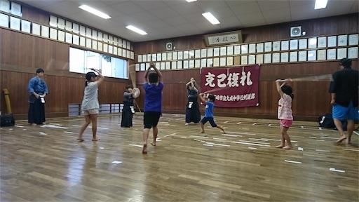 f:id:kenseikaiama:20170826232923j:image