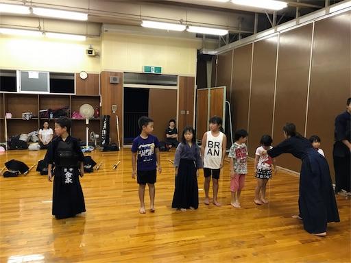 f:id:kenseikaiama:20170829214929j:image