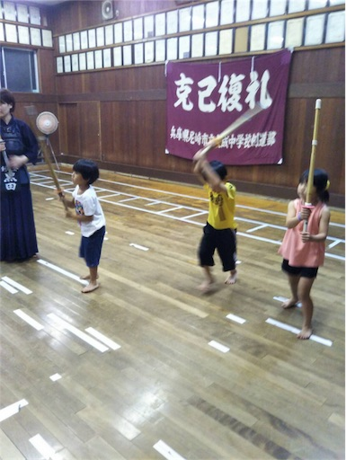 f:id:kenseikaiama:20170903165016j:image